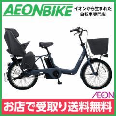電動 アシスト 自転車 子供乗せ パナソニック (Panasonic) ギュット・アニーズ・EX 2019年モデル マットネイビー BE-ELAE033V 20型 内装3