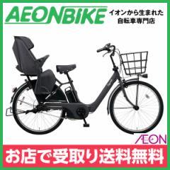 電動 アシスト 自転車 子供乗せ パナソニック ギュット・アニーズ・DX26 2019年モデル マットジェットブラック BE-ELAD63B 26型 お店受取