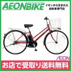 電動 アシスト 自転車 パナソニック ティモ・DX フレアレッドパール 内装5段変速 27型 BE-ELDT755R Panasonic お店受取り限定