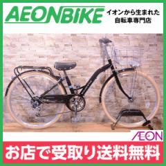 子供用 自転車 スカラーレジュニアA ブラック 外装6段変速 24型 お店受取り限定