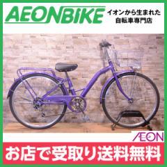 クーポン配布中!子供用 自転車 スカラーレジュニアA パープル 外装6段変速 26型 お店受取り限定