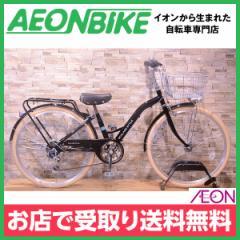 子供用 自転車 スカラーレジュニアA ブラック 外装6段変速 26型 お店受取り限定