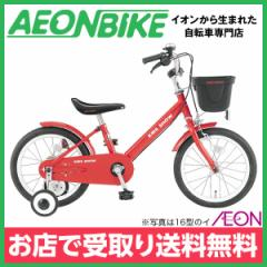 子供用 自転車 幼児車 キッズショウE レッド 変速なし 14型 お店受取り限定
