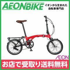 折りたたみ 自転車 ハリークイン (HARRY QUINN) PORTABLE E-BIKE AL-FDB160E レッド 16型 お店受取り限定