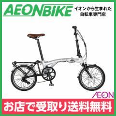 折りたたみ 自転車 ハリークイン (HARRY QUINN) PORTABLE E-BIKE AL-FDB160E シルバー(Scotch Bright) 16型 お店受取り限定