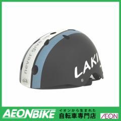 ラキア (LAKIA) アクティブヘルメット ラインブラック 52-56cm(3-6歳)