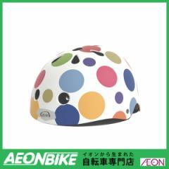 ラキア (LAKIA) アクティブヘルメット カラフルボール 48-52cm(1-3歳)