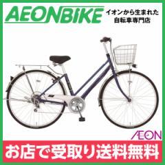 マルキン自転車 トラフィックシティ 276 ダークブルー 外装6段変速 27型 MK-18-031 お店受取り限定