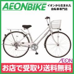 マルキン自転車 トラフィックシティ 276 シルバー 外装6段変速 27型 MK-18-031 お店受取り限定
