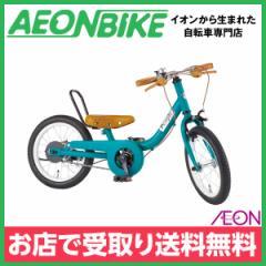 子供用 自転車 幼児車 ピープル (People) ケッターサイクル14 ブルーミングターコイズ 変速なし 14型 YGA312 お店受取り限定