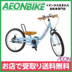 子供用 自転車 幼児車 ピープル (People) ケッターサイクル18 ブルーグレイ 変速なし 18型 YGA314 お店受取り限定