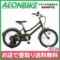 子供用 自転車 幼児車 ブリヂストン (BRIDGESTONE) HYDEE ハイディキッズ T.Yカーキ 変速なし 16型 HY16 お店受取り限定
