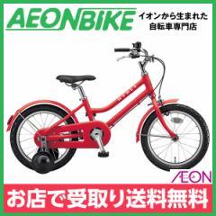 子供用 自転車 幼児車 ブリヂストン HYDEE ハイディキッズ T.Yアクティブレッド 変速なし 16型 HY16 BRIDGESTONE お店受取り限定