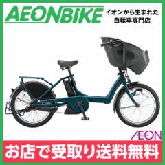 電動 アシスト 自転車 子供乗せ ブリヂストン ビッケポーラーe 2019年モデル T.レトロブルー BR0C49 bikke POLAR e 20型 内装3段変速 お
