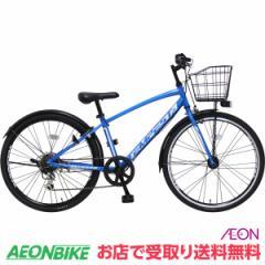 お得なクーポン配布中!子供用 自転車 テンペスタ C ブルー 外装6段変速 26型 お店受取り限定