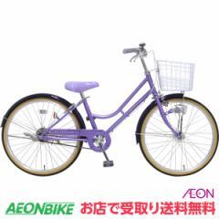 お得なクーポン配布中!子供用 自転車 デ・アンジェリス LEDオートライト E バイオレット 変速なし 22型 お店受取り限定