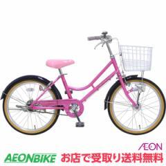 クーポン配布中!子供用 自転車 デ・アンジェリス LEDオートライト E ピンク 変速なし 22型 お店受取り限定