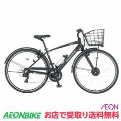 電動 アシスト 自転車 アレグレスe イオン限定 ブラック 外装7段変速 27型 お店受取り限定