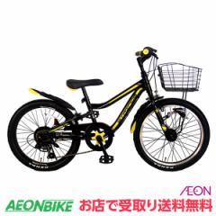 お得なクーポン配布中!子供用 自転車 ストリングス LEDオートライト A イエロー 外装6段変速 20型 お店受取り限定