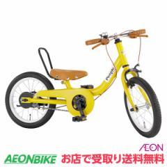 子供用 自転車 幼児車 ピープル ケッターサイクル 14 イオン限定カラー イエロー 14型 お店受取り限定