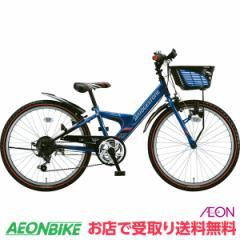 お得なクーポン配布中!子供用 自転車 ブリヂストン (BRIDGESTONE) エクスプレスジュニア ブルー 外装6段変速 20型 EXJ06 お店受取り限定