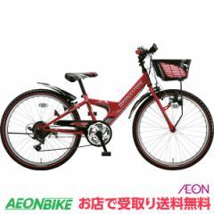 お得なクーポン配布中!子供用 自転車 ブリヂストン (BRIDGESTONE) エクスプレスジュニア レッド 外装6段変速 24型 EXJ46 お店受取り限定