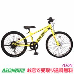 クーポン配布中!子供用 自転車 コグホーンスポーツA イエロー 外装6段変速 22型 お店受取り限定
