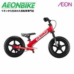 アイデス ディーバイク キックス AL D-Bike KIX レッド 12型 バランスバイク お店受取り限定