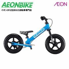 アイデス ディーバイク キックス AL D-Bike KIX ブルー 12型 バランスバイク お店受取り限定
