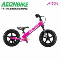 アイデス ディーバイク キックス AL D-Bike KIX ネオンピンク 12型 バランスバイク お店受取り限定