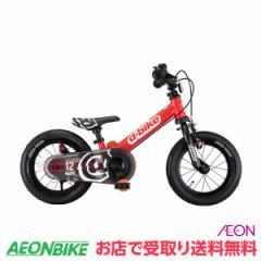 アイデス ディーバイク マスター 12 EZB D-Bike Master レッド 変速なし 12型 子供用自転車 お店受取り限定