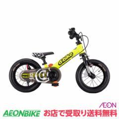 アイデス ディーバイク マスター 12 EZB D-Bike Master ネオンイエロー 変速なし 12型 子供用自転車 お店受取り限定