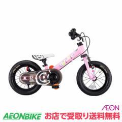 アイデス ディーバイク マスター 12 EZB D-Bike Master ベイビーピンク 変速なし 12型 子供用自転車 お店受取り限定