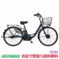 【早得】電動 アシスト 自転車 メルレット e イオン限定 電動アシスト自転車 8.0Ah ブルー 変速なし 26型 お店受取り限定