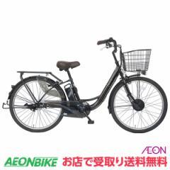 【早得】メルレット e イオン限定 電動アシスト自転車 8.0Ah ダークブラウン 変速なし 26型 お店受取り限定