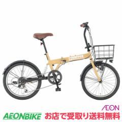 FXホッパー サンドベージュ 外装6段変速 20型 折りたたみ自転車