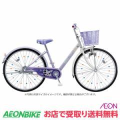 お得なクーポン配布中!子供用 自転車 ブリヂストン エコパル ラベンダー 変速なし 20型 EPL00 BRIDGESTONE お店受取り限定