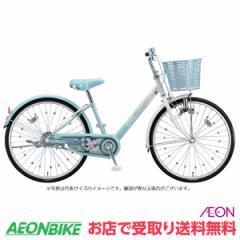 お得なクーポン配布中!子供用 自転車 ブリヂストン エコパル ブルー 変速なし 22型 EPL20 BRIDGESTONE お店受取り限定