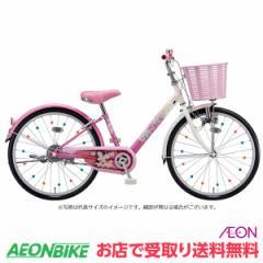 お得なクーポン配布中!子供用 自転車 ブリヂストン エコパル ピンク 変速なし 22型 EPL20 BRIDGESTONE お店受取り限定
