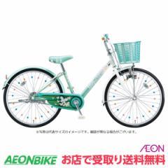 クーポン配布中!子供用 自転車 ブリヂストン エコパル ミント 変速なし 24型 EPL40 BRIDGESTONE お店受取り限定