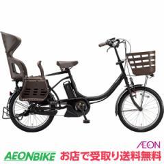 【お店受取り送料無料】電動 アシスト 自転車 ブリヂストン (BRIDGESTONE) アシスタC STD 2020年モデル 12.3Ah T.Xアンバーブラック 内装