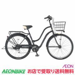エフォルテA ブラック 外装6段変速 27型 通勤 通学 自転車