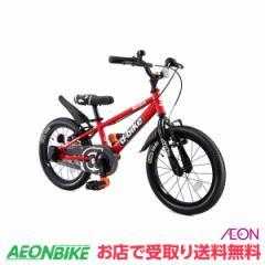 子供用 自転車 幼児車 アイデス ディーバイクマスター16V D-Bike Master 16V レッド 16型 変速なし お店受取り限定