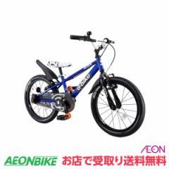 子供用 自転車 幼児車 アイデス ディーバイクマスター18V ネイビー 18型 変速なし D-Bike Master 18V お店受取り限定
