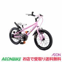 子供用 自転車 幼児車 アイデス ディーバイクマスター18V ベイビーピンク 18型 変速なし D-Bike Master 18V お店受取り限定