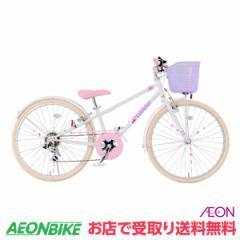 クーポン配布中!子供用 自転車 アイデス (ides) チェアリー ホワイト 外装6段変速 22インチ お店受取り限定