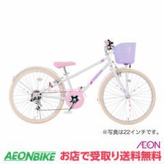 クーポン配布中!子供用 自転車 アイデス (ides) チェアリー ホワイト 外装6段変速 24インチ お店受取り限定