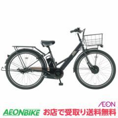【早得】電動 アシスト 自転車 ネオサージュ e+ (プラス) イオン限定 ブラック 27型 内装3段変速 お店受取り限定