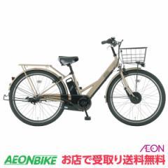 【早得】電動 アシスト 自転車 ネオサージュ e+ (プラス) イオン限定 ゴールド 27型 内装3段変速 お店受取り限定