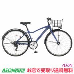 【早得】トップバリュ セレクト アルミフレーム自転車 スポーツタイプD ライトブルー 26型 外装7段変速 LEDオートライト付き お店受取り